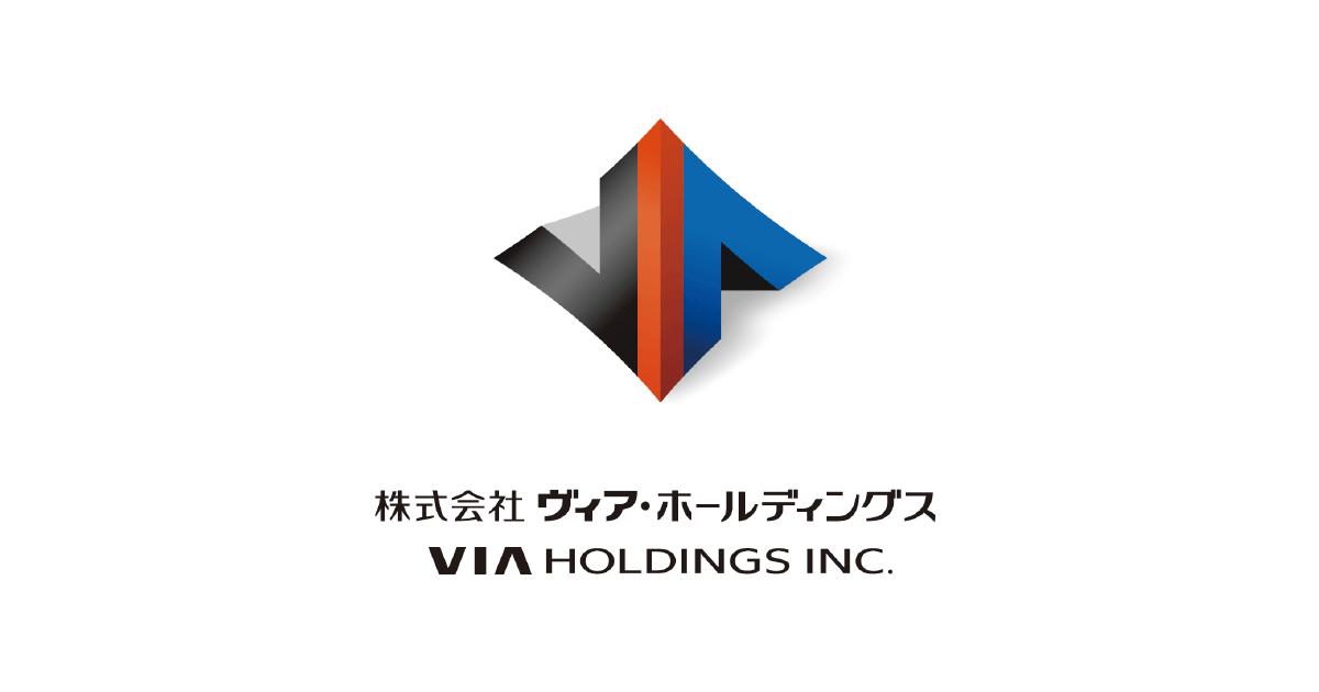 株式会社 ヴィア・ホールディングス様 HP映像